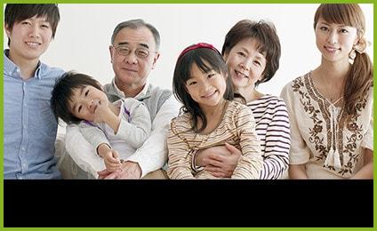 家族信託(民事信託)
